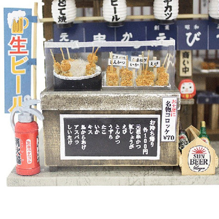 kyouzai-j_bi-8852_1[1].jpg